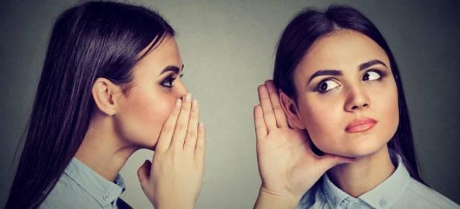 Как перестать разговаривать с самим собой вслух: болезнь когда человек говорит сам с собой