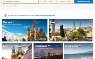Букинг бронирование квартир в Москве, Казань booking