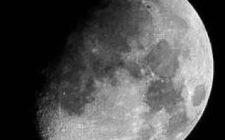 7 ноября какой лунный день