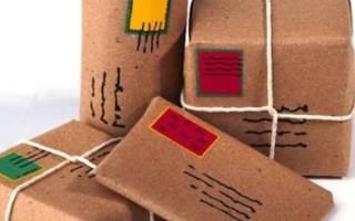 Бандероль и посылка в чем разница: отличие письма от бандероли