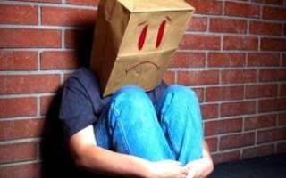 Ангедония это в психологии, неспособность получать удовольствие