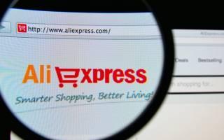 Что значит один размер на Алиэкспресс, one size что означает