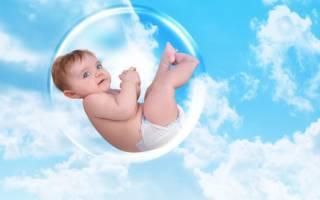 Сохранение беременности на ранних сроках дома