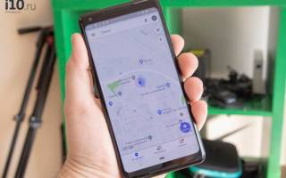 Что такое офлайн карта в телефоне, offline maps android