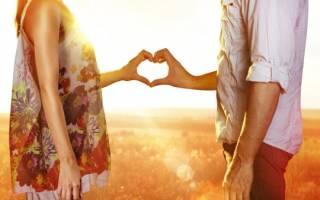Истории знакомства и любви