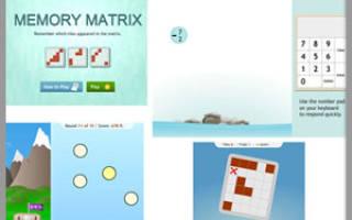 Карточки для развития памяти и внимания распечатать: игры развивающие память для взрослых