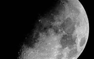 5 ноября какой лунный день