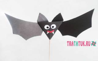 Как делать летучих мышей из бумаги?