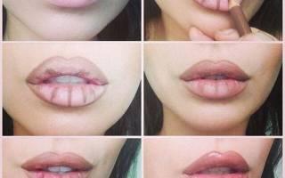 Как сделать губы больше с помощью макияжа?