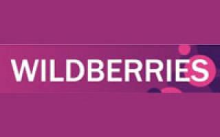 Как зарегистрироваться в валберис на телефоне: dfqkl вайлдберриз регистрация