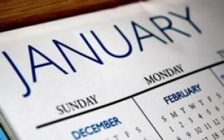 Новый и старый стиль календаря разница