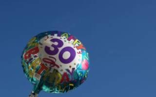Как отметить 30 лет девушке осенью, как можно отпраздновать день рождение?