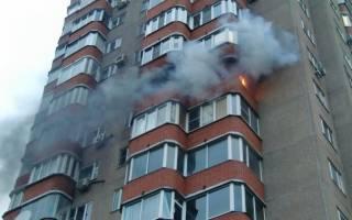 Что надо делать при пожаре?