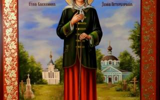 Ксения именины по православному календарю, день ангела Ксюши