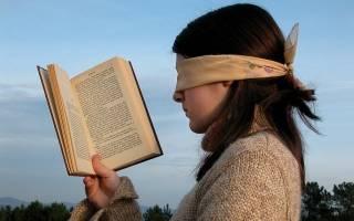 Как пишется слово грамотно: как правильно грамотность или грамотность?