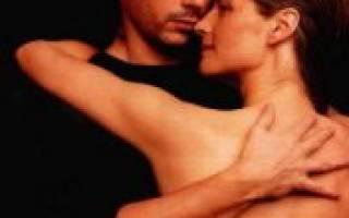 Как подтолкнуть мужчину к женитьбе, как намекнуть другу на секс?