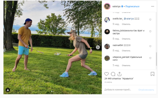 Певица Валерия инстаграм — Instagram valeriya