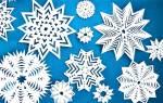Как сделать красивую снежинку из бумаги поэтапно?