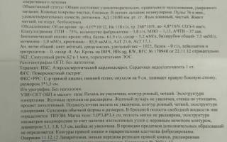 Написать письмо Андрею Малахову, обращение на первый канал