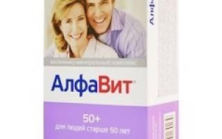 Алфавит витамины для женщин после 50