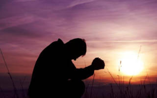 Молитва господу богу о прощении грехов – простить прегрешения