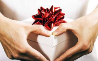 Какие подарки нельзя принимать?