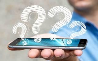 Как определить кому принадлежит номер сотового телефона?