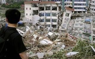 Может ли деятельность человека стать причиной землетрясения?