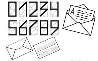 Что такое почтовый индекс электронной почты?