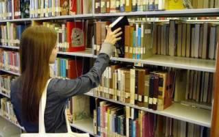 Книги который должен прочитать каждый образованный человек, классика которую стоит прочесть