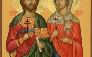 Молитва о счастье в личной жизни: молебен о замужестве в церкви