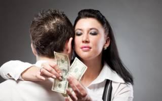 5 признаков дешевой женщины: дешевка это девушка какая