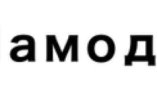 Ламода в Беларуси – ла мода Минск
