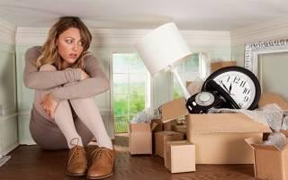 Как избавиться от лишних вещей в квартире?