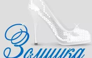 Клининговые компании Москвы рейтинг лучших: фирмы по уборке