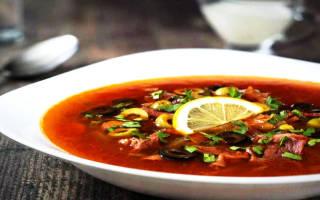 Как приготовить суп солянку, видео