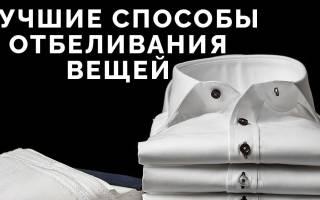 Как отбелить полинявшие вещи в домашних условиях: отбеливание марганцовкой и хозяйственным мылом