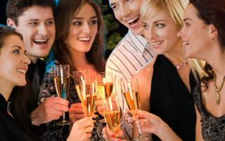 Как прикольно встретить гостей на пороге – приглашаю угоститься