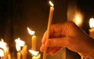Что делать с огарками церковных свечей дома: можно ли выбрасывать крестики?
