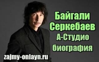 Байгали серкебаев биография, Ольга жарова певица
