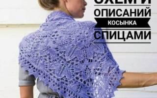 Косынка вязать спицами схема и описание, вязание пуховой шали