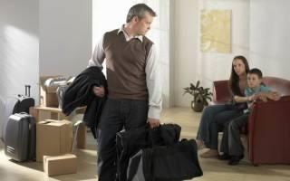 Что делать мужчине после развода?