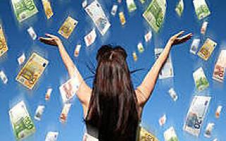 Копилка которая считает деньги, как собрать по 10 рублей с каждого?