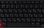 Что за клавиша win на клавиатуре, какая кнопка вин