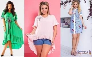 Модные образы для полных девушек