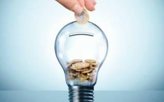 Как экономить на коммунальных услугах — как сэкономить на ЖКХ?