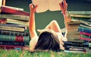 Книги от депрессии для женщин