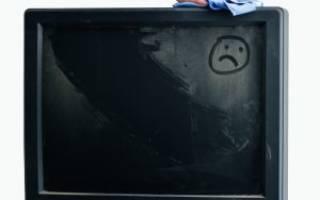 Как почистить экран телевизора?
