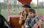Анна нетребко и ее сын аутист