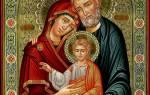 Икона для дома и семьи оберег, ikona I molitva